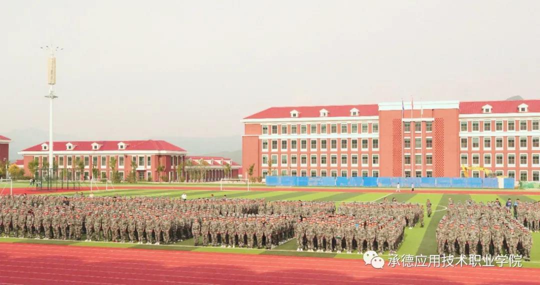 学院举行2021级新生军训动员大会