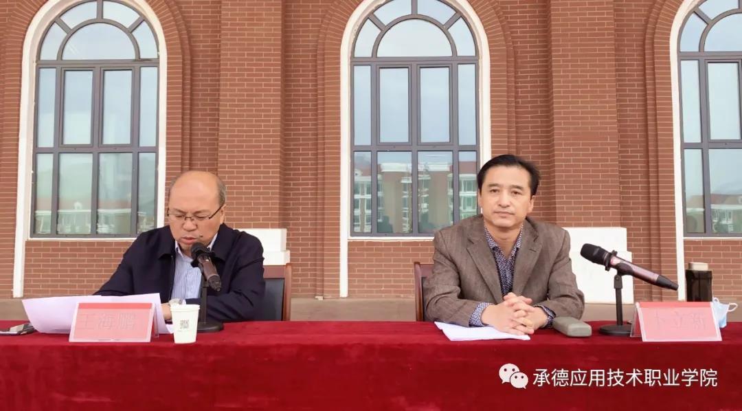 党委书记卜立新为2021级新生做入学教育讲座