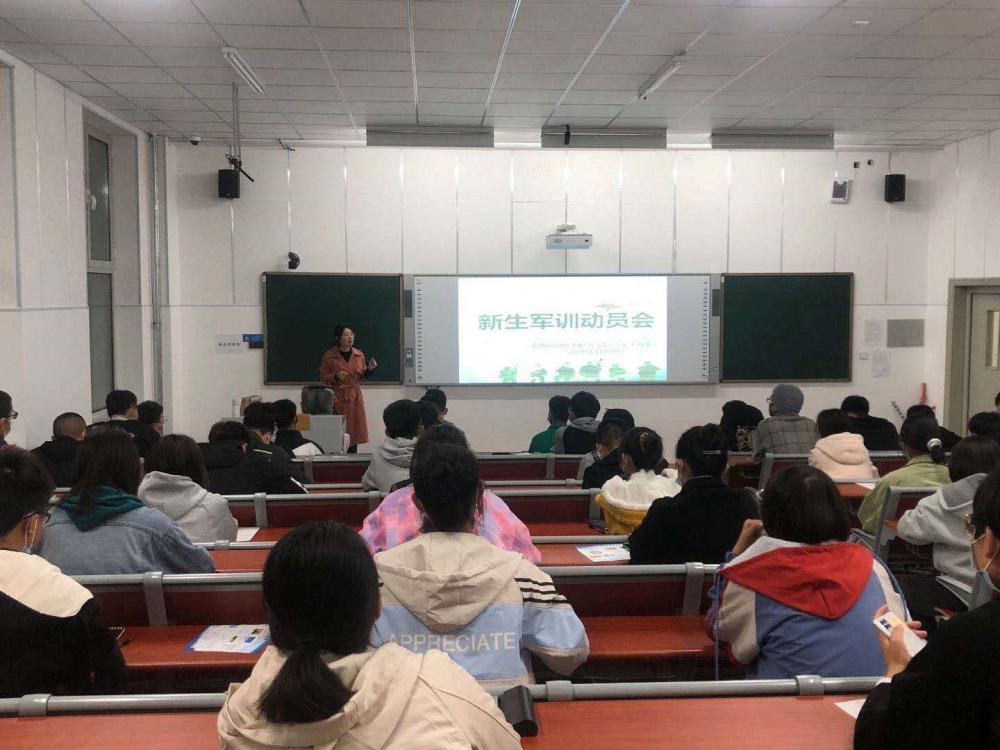 汽车工程系召开2020级学生军训动员班会