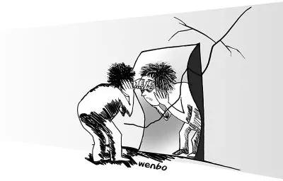 心理漫画   与焦虑共处