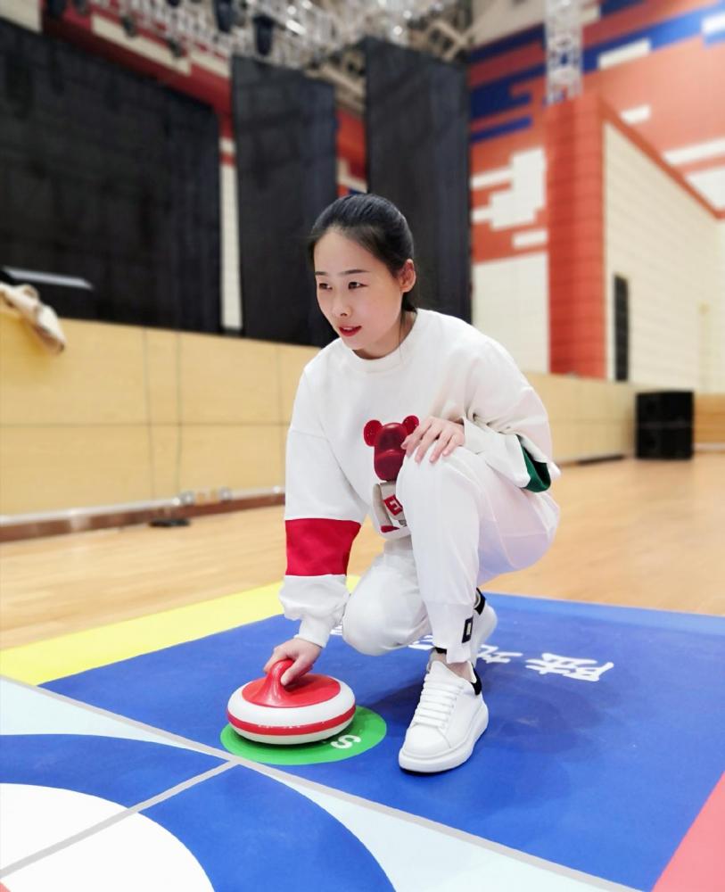 体育与健康:冰壶(2021新开设项目)