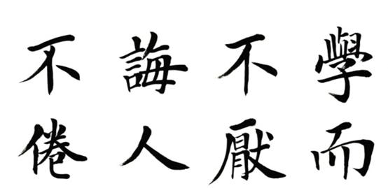 第二轮早会分享-关贞兰-做终身学习型教师
